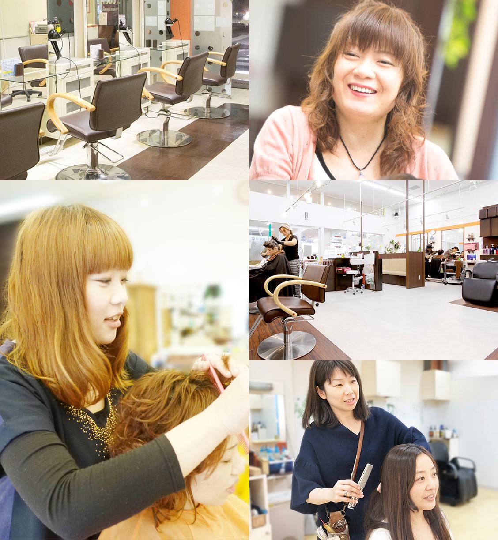 永く勤めたい方へ・・・ 勤時間×収入×やりがい=スタッフ満足度 東京・神奈川・埼玉を中心に店舗多数・希望エリアで働けます